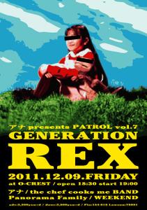 G_rex